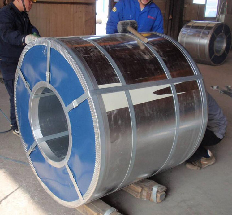 Cold-rolled thin steel coil 1200 and 1250mm CRC samples