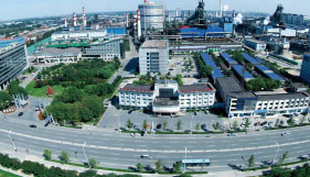 About HGB Industrial Group