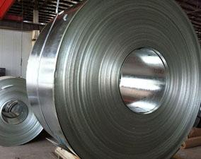Galvanized steel strip coils manufacturers
