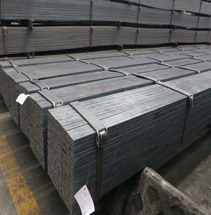 Factory sale low price prime Q235 MS steel Flat Bar