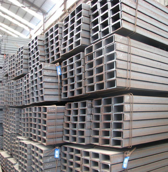 MS Low Carbon Steel U Channel With Good Quality And Price