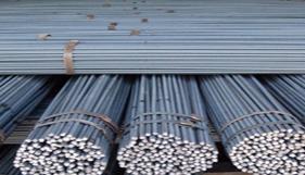What is Deformed Steel Bar?