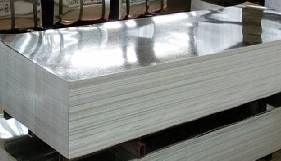 What Are The Advantages Of Galvanized Steel?